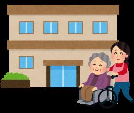 老人と介護施設